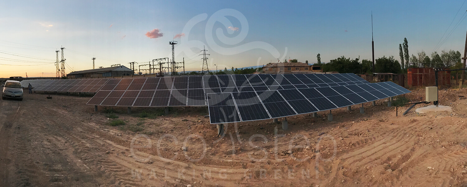 Solar Energy, Eco Step Armenia,  Solar batteries