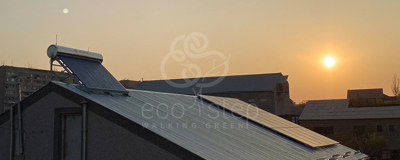 Արևային էներգիա, արևային մարտկոցներ, պանելներ, Էկո Ստեպ Արմենիա
